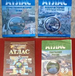 New atlas with cont. history maps