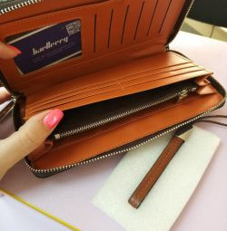 Baellerry leather purse