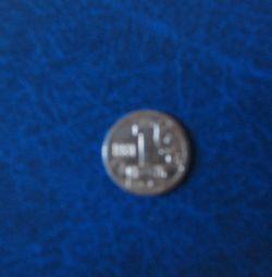 Срібна монетка