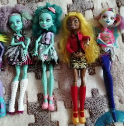 Monster High dolls. Collection