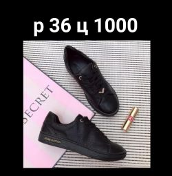 Sneakers p 36