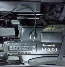 camera profesionala video Panasonic M3000 VHS