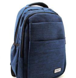 Sırt çantası tekstil