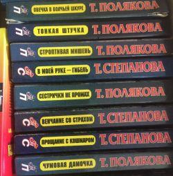 Dedektifler Polyakova, Stepanova, Shilova