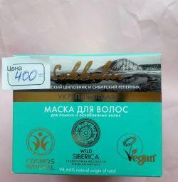 Укрепляющая маска для волос Sakhalin Siberica120мл