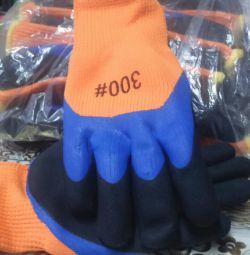 New winter gloves