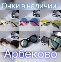 🔥Produse ochelari de marcă pentru femei în stoc