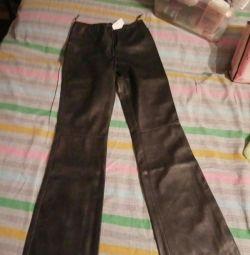 Pantaloni din piele, p XS