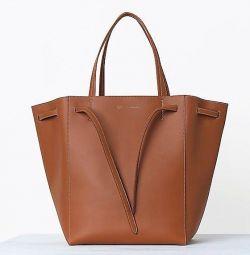 Celine Cabas Phantom, orijinal, lüks çanta