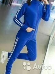 New tracksuit