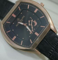 Mens Watch Patek Philippe