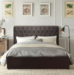 Queen Bed with Brown PU 150x200