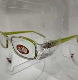 Hibitte H8317 frame for glasses for children