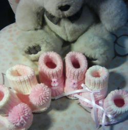 Knitted booties