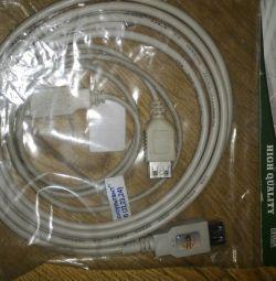 Cablu USB nou