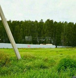 Urgently! Selling land.
