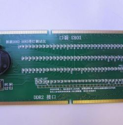 Tester μνήμης Socket DDR2 DDR3 DDR4 PC