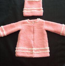 Κάρδαμο για μωρό