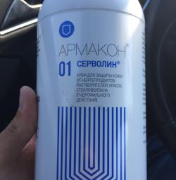 Cream for protecting hands from petroleum products, 1 liter