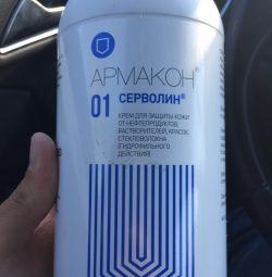 Крем для защиты рук от нефтепродуктов,1 литр