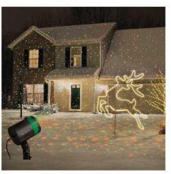 Проектор для улицы освещение дома