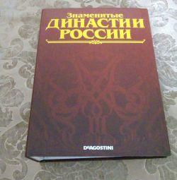 Dinastii celebre din Rusia