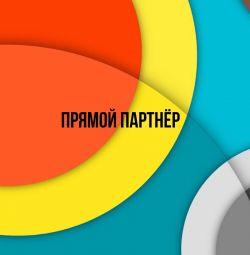 Yandex.Taxi οδηγός