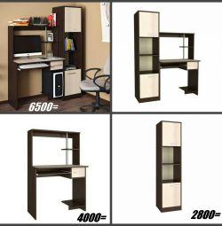 Υπολογιστής γραφείο DEBUT ΝΕΑ στη συσκευασία