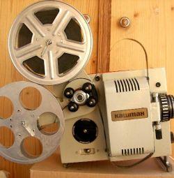 Προβολέας ταινιών