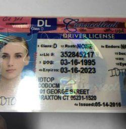 Вам потрібен терміновий ідентифікатор? http://idinstate4u.com