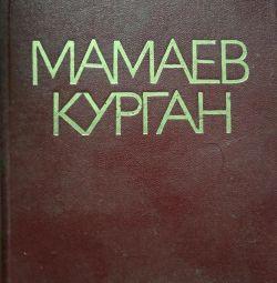 Βιβλίο-άλμπουμ