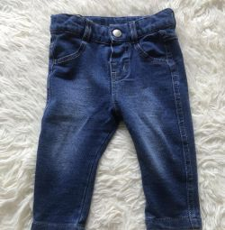 Ideal children's jeans