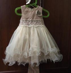 Φόρεμα με χείλος + 🎁 (👑)