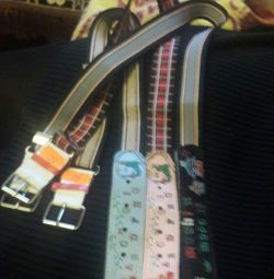 New baby belts.