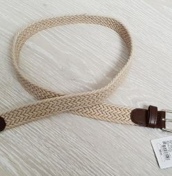 Children's Woven Belt