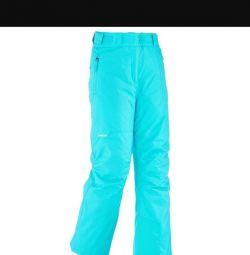 Used ski pants pull'n'fit Decathlon