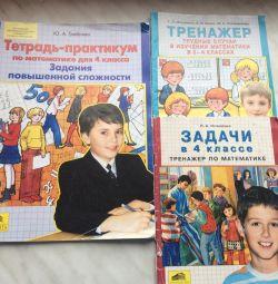 Προσομοιωτές στα μαθηματικά, ρωσική γλώσσα, ανάγνωση