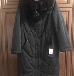 Пальто женское 50/164