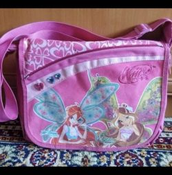 School bag with a wide strap. New