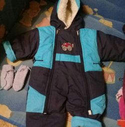 Winter overalls for very small new ones. children