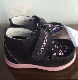 Pantoful-ONS