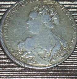 Ruble. Catherine. 1726.