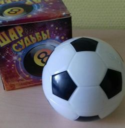 🎁 Ball of Fate, νέα! ⚽