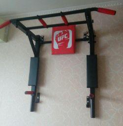 UFC 3 in 1 horizontal bar strengthened 250 kg