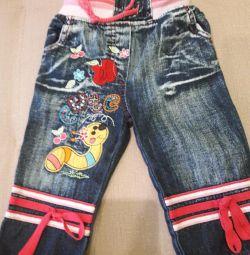 Yeni kot pantolonu: 76cm (7-11mes)