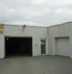 Garaj, satış