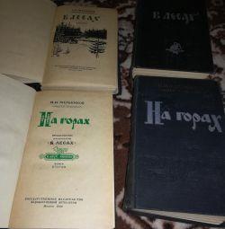 Книги 1955-1956 г