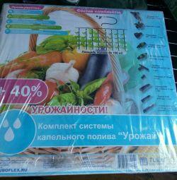 Капельный полив Урожай-1