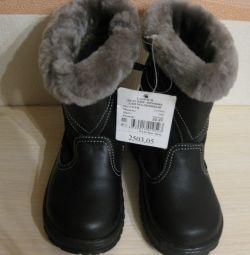 p.24 χειμώνα μπότες νέο δέρμα
