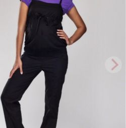 New overalls for pregnant women